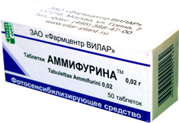 аммифурин таблетки